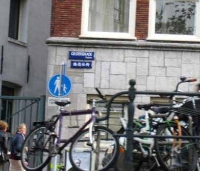 Chinatown, Amsterdam, Livsaptit
