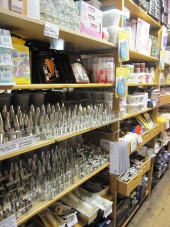 Spritstyllar och bakutrustning, Duikelman, Amsterdam, Livsaptit